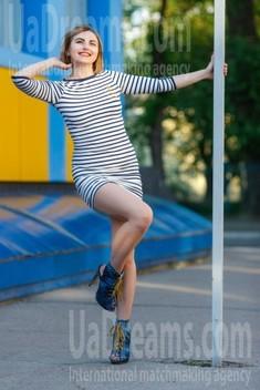 Anya from Kremenchug 27 years - loving woman. My small public photo.