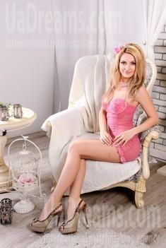 Alla from Cherkasy 33 years - future bride. My small public photo.
