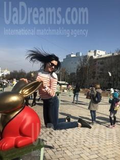 Olesya from Kiev 24 years - intelligent lady. My small public photo.