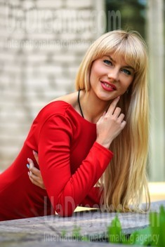 Tanya from Zaporozhye 34 years - future wife. My small public photo.