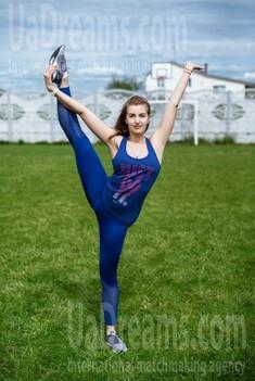 Svetlana from Dnipro 28 years - nice fiancee. My small public photo.