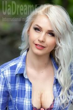 Kate from Kremenchug 29 years - single russian woman. My small public photo.