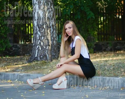 Slava from Cherkasy 27 years - seeking soulmate. My small public photo.
